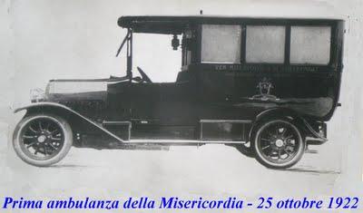 Prima mbulanza